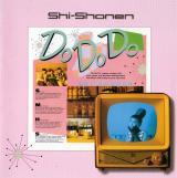 Shi-Shonen「Do Do Do」.jpg