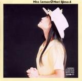 飯島真理「Miss Lemon」